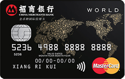 招商全幣種國際信用卡