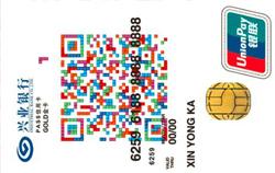 兴业PASS信用卡金卡