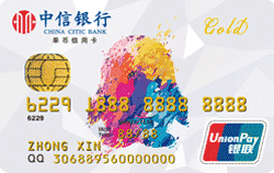 中信Q享联名卡