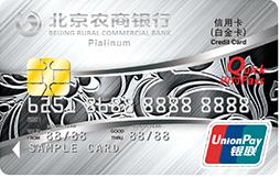 北京农商凤凰信用卡