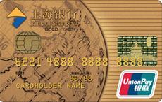 上海银行银联标准金卡IC卡