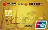 工行牡丹国航信用卡