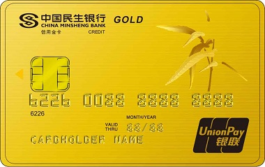 民生银联标准金卡