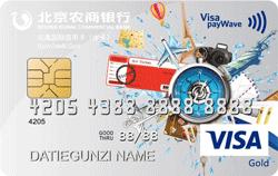 北京农商凤凰国际卡