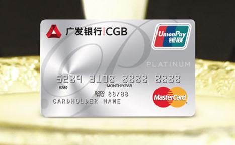带高铁贵宾厅权益的信用卡,广发臻尚白必须第一呀!