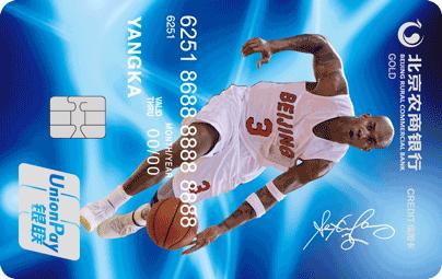 马布里主题信用卡