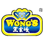王家渡火锅店