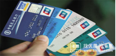 申请民生银行信用卡之前你该了解的事