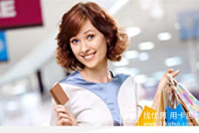 贵阳银行信用卡的积分查询方式大公开