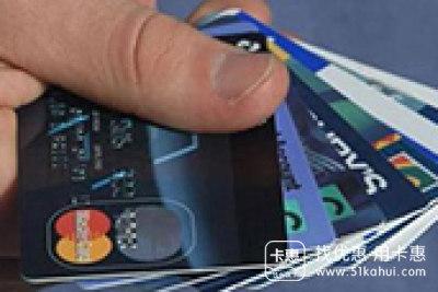 信用卡积分有哪些用处你知道吗?