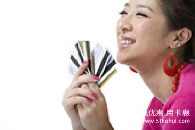 浦發信用卡全面更新積分經營理念