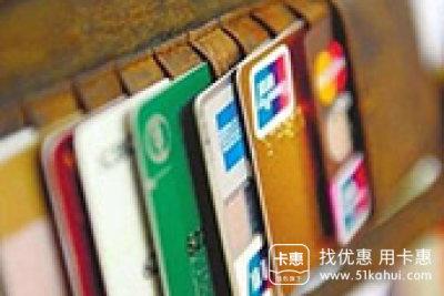 中信銀行推出穿越火線手游主題信用卡