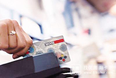 """看到这些""""萌萌哒""""的信用卡,你还不心动吗?"""