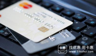 【交通銀行信用卡】一個人最多能辦幾張?