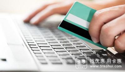 民生银行信用卡的免息期如何计算?