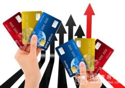 申请同一家银行的多张信用卡好吗?需要注意哪些情况?