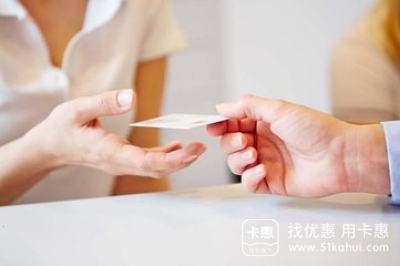 工行最新提额活动来袭 双十二绑卡消费就提额!