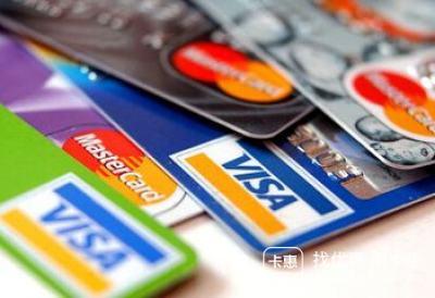 掌握这些还款技巧,你的信用卡再也不会逾期啦!