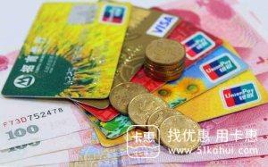 注意!提前还款会对信用卡提额产生影响!